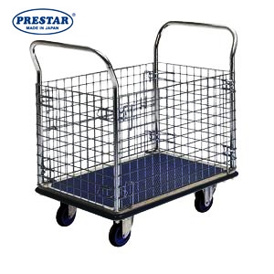 Trolley Prestar Removable Mesh Side