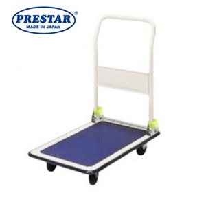 trolley prestar folding handle