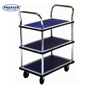 trolley prestar triple handle